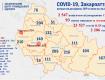 """Коронавирус в Закарпатье: Один район """"лидирует"""", фиксируют 93 новых случая"""