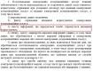 Все действия украинцев в интернете берут под тотальный контроль