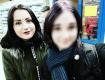 Жуткое двойное убийство: Девушек, которых разыскивали со 2 января, нашли в шкафу