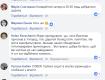 Вчера в Ужгороде все готовились к приезду жены Петра Порошенко