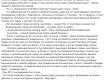 Михаил Булгаков о Киеве, украинизации и внешнем управлении Украиной