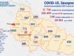 В Закарпатье за сутки на COVID-19 заболели 110 человек