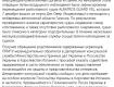 В Испании за перевозку 18 тонн гашиша задержали украинских моряков