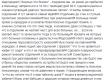 В сети показали ужасное состояние Киевской больницы