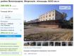 Спецоперация СБУ в Закарпатье: Накрыли склад контрабандстов