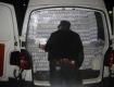 Закарпатец пытался провезти в Венгрию крупную партию сигарет