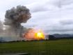 13 августа 2015 года нефтеперерабатывающий завод взорвался в Чехии