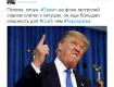 Постпред Украины в ООН назвал Трампа клоуном...