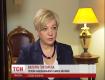 Председатель НБУ Валерия Гонтарева обнародовала декларацию о доходах