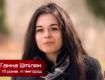 """Анна Шмиляк долго копила деньги, чтобы попасть на шоу """"Голос страны"""""""