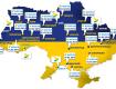 Антикорупційне турне Саакашвілі триває Україною.