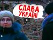 Російська мова у Львові: реакція перехожих