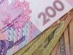 Поймали банкиршу, которая украла полтора миллиона гривен с депозитов