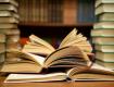 В Ужгороде будет проходить книжный праздник «Книга-фест-2015»