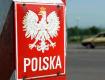 Мінсоцполітики Польщі ініціювало скасування запрошень на роботу.