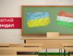 Украина пошла на все условия Венгрии по скандальному закону