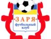 ФК Заря будет снята с чемпионата Украины по футболу