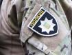 Правоохоронці Закарпаття встановлюють, як нелегали потрапили в Україну