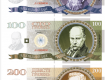 В проекте – замена купюр номиналом 5, 10, 20, 50, 100, 200 гривен