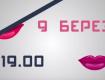 Состоится информационно-развлекательное шоу «Горі-Долу»