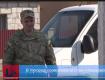 Николай ЖУРАВЛЕВ военный комиссар Ужгородского ОМВК