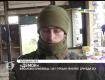 Достойный ответ бойцы дать не могут - соблюдают Минские договоренности