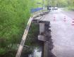 Этот мост уже 20 лет находился в аварийном состоянии