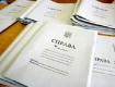 По факту массовой драки в Закарпатье открыто два уголовных производства