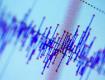 Землетрясение в Румынии зацептло и Одещину