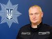 Сергей Князев возглавил Нацполицию Украины
