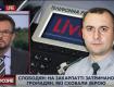 Зброю українці заховали у подвійному дні валізи.