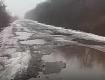 Это дорога между селами Новое Клиновое и Дюла Виноградовского района