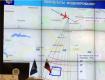 Самолет был сбит с территории, подконтрольной пророссийским боевикам