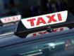 В Иршаве клиент ограбил таксиста
