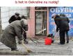 Такой видят Украину голландцы