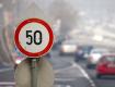 Новые правила дорожного движения ждут водителей с 1 января 2018 года