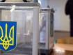 Відомі імена перших 20 переможців на місцевих виборах в ОТГ в Закарпатті