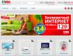 В Украине запретили Яндекс, Вконтакте и Одноклассники