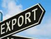 Закарпатье занимает передовые позиции в экспорте товаров в Евросоюз