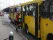 """В Ужгороде на 5-ти маршрутах оставили старые """"Руты"""""""