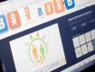СБУ закрывает обходы блокировки запрещённых в Украине сайтов
