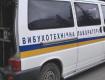 """В Ужгороде уже третий раз """"минируют"""" здание полиции"""