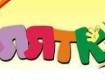 Закарпатские художники будут рисовать с детьми в «Малятко»