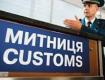 Сотрудник Закарпатской таможни попался на границе с 4-мя кг марихуаны