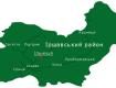 Половина закарпатского села Ильница в Иршавском районе уходит под землю