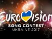 O.Torvald является абсолютным аутсайдером Евровидение-2017