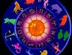Недельный гороскоп с 3 сентября по 9 октября