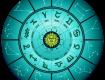 Недельный гороскоп с 22 по 28 августа 2016