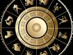 Недельный гороскоп с 17 по 23 октября