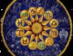 Недельный гороскоп с 26 сентября по 2 октября